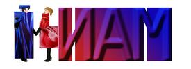 Международная  Интернет-Академия Мастерства